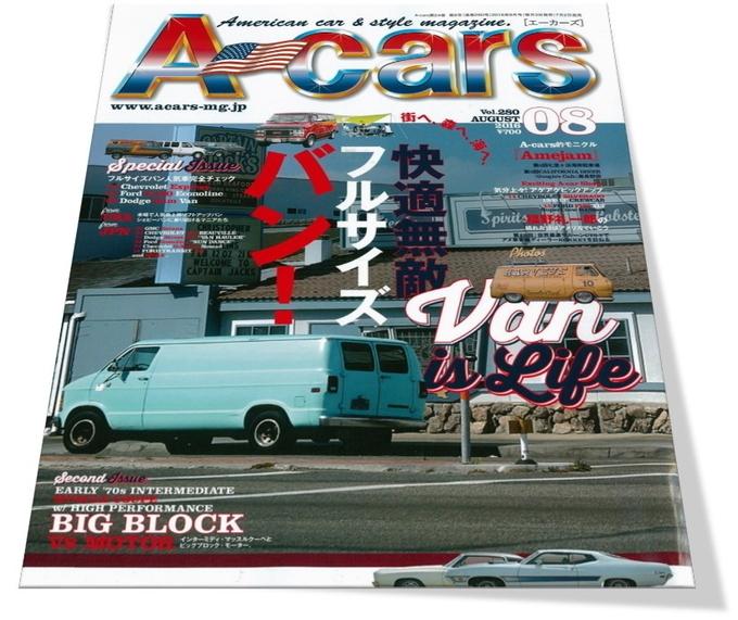 A-cars 201608.jpg