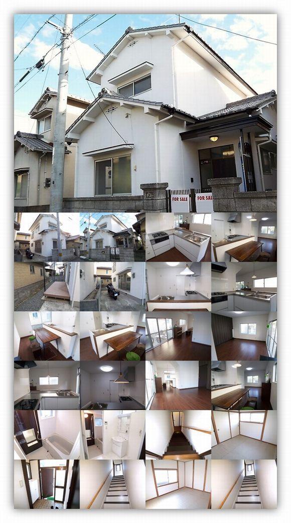 西長戸リノベーションハウス