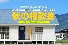 FHM220.jpg