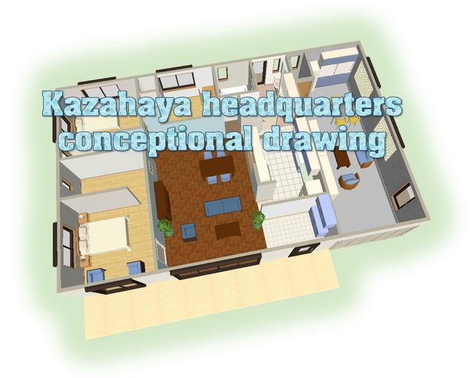 KHQ0806001.jpg