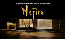 Nejiro.png