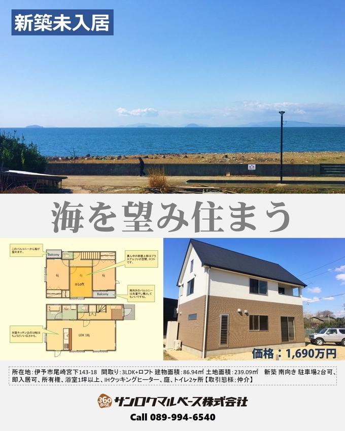 OZAKI1690.jpg