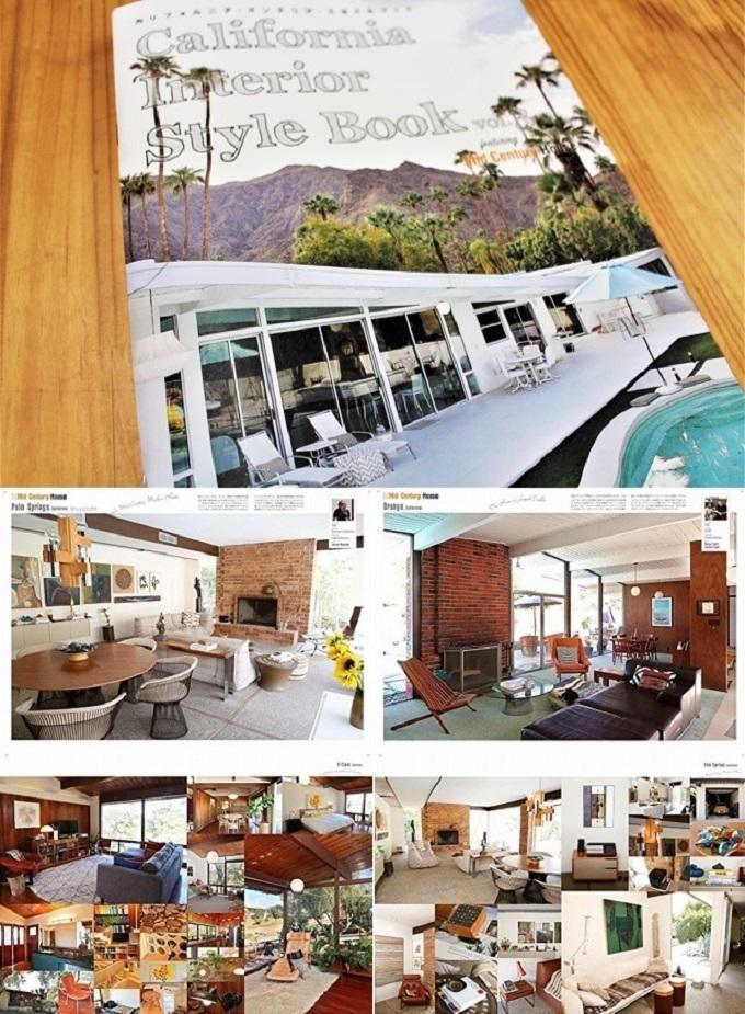 california interior style book Vol3.jpg