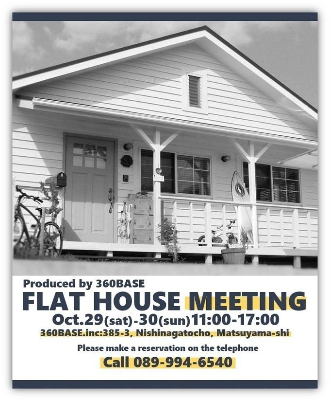 flat house meeting 102930.jpg