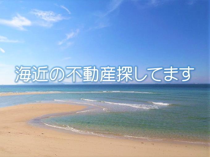 海近.jpg