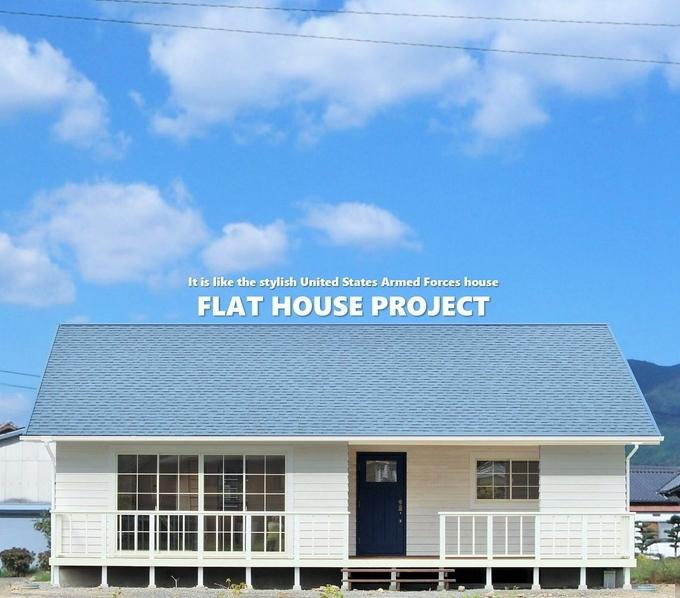 FLAT HOUSE SIROMONO.jpg