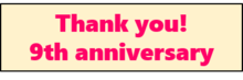 Thank you! 9th anniversary.png